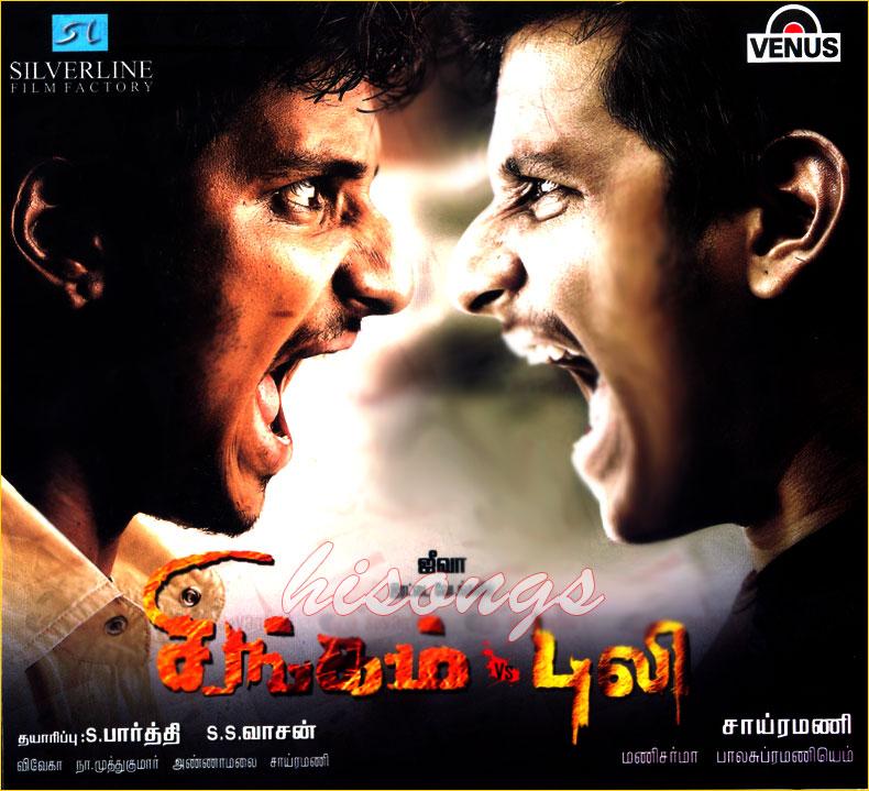 Singam 3 Movie Free Download In Hindi
