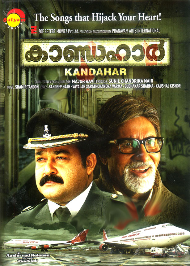 kandahar the movie Kandahar movie story - read kandahar malayalam movie story, synopsis, kandahar review and preview, kandahar movie release date, gallery, videos, movie stills and wallpapers only on filmibeat.