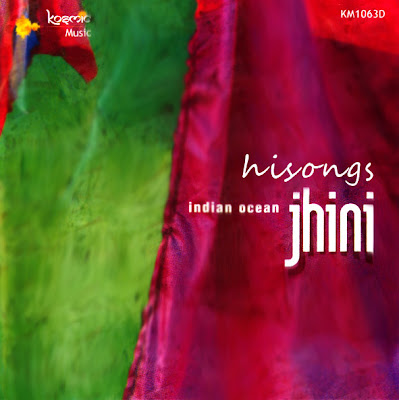 Music Masti Indian Ocean Jhini 2010