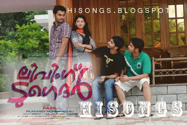 free songs download malayalam movie living together songs