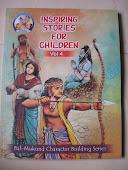 Bal Mukund Volume 4
