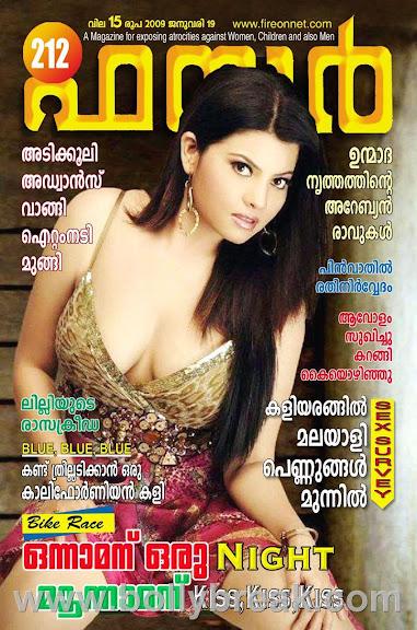 Fire Malayalam Magazine PDF