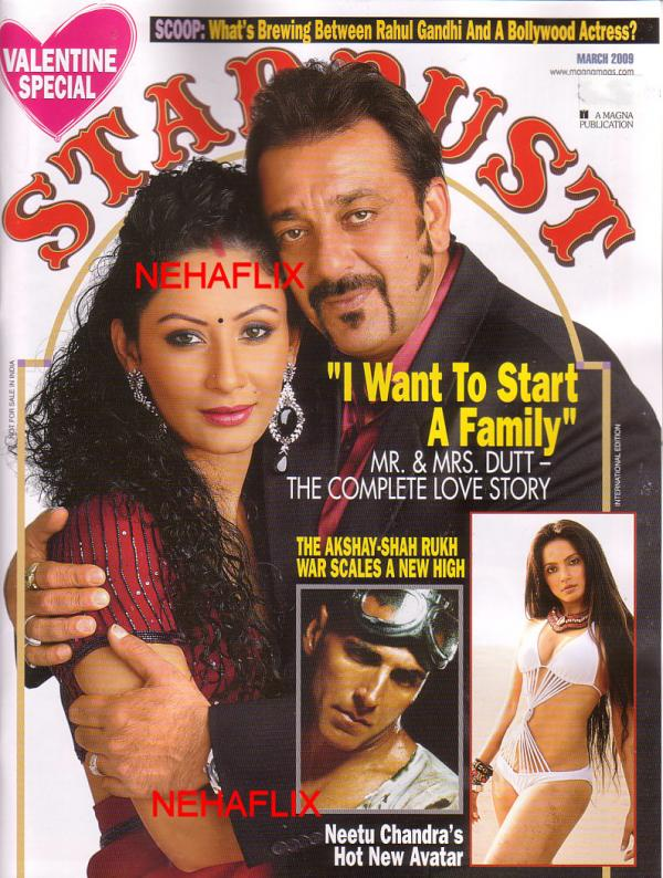 , Sanjay Manyata Dutt Stardust Cover Scan