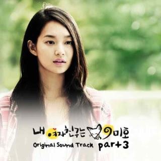 http://3.bp.blogspot.com/_plB-fZBplYQ/TIXGus5ZOOI/AAAAAAAABCo/K6jQN2FoapA/s400/My-Girlfriend-is-a-Gumiho-OST-Part-3.jpg