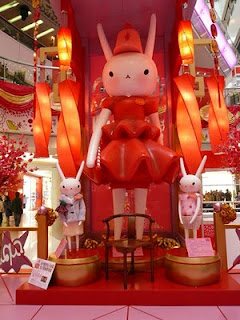 giant Fifi Lapin statue