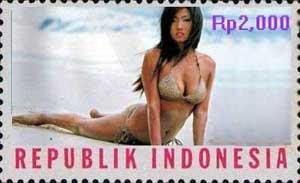 New Tiara Lestari postage stamps
