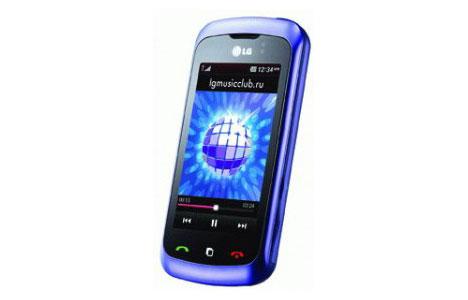 Icq для мобильного samsung на android скачать бесплатно