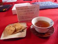 毎月9日と戌の日には近隣の和菓子司から「うぶ餅(240円)」の接待がある