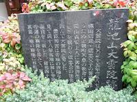 昭和48年に大雲院は円山野外音楽堂西に移転した