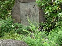 荻原井泉水の句碑