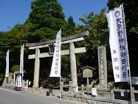 大原野神社で9月13日に御田刈(みたかり)祭