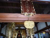 阿弥陀寺の勅額