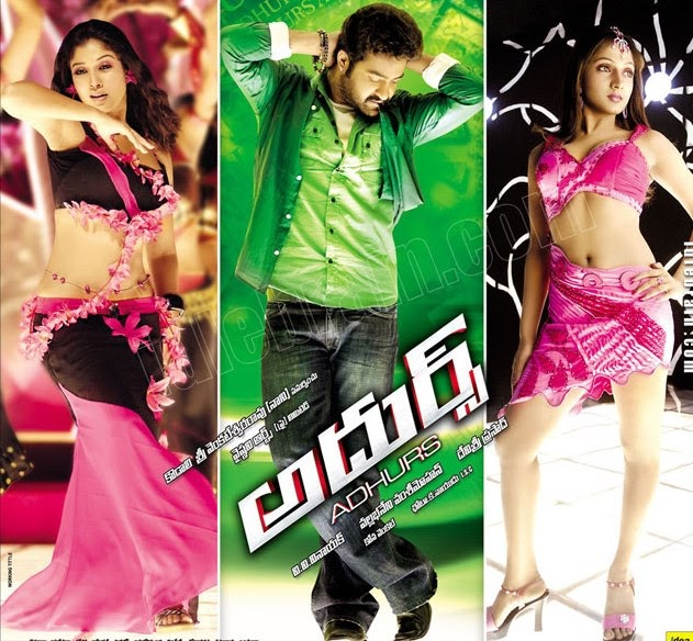 :: Telugu Video ::: Watch Adhurs Telugu Movie Trailers Online