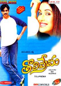tholiprema 1998 movie online pavanfanz
