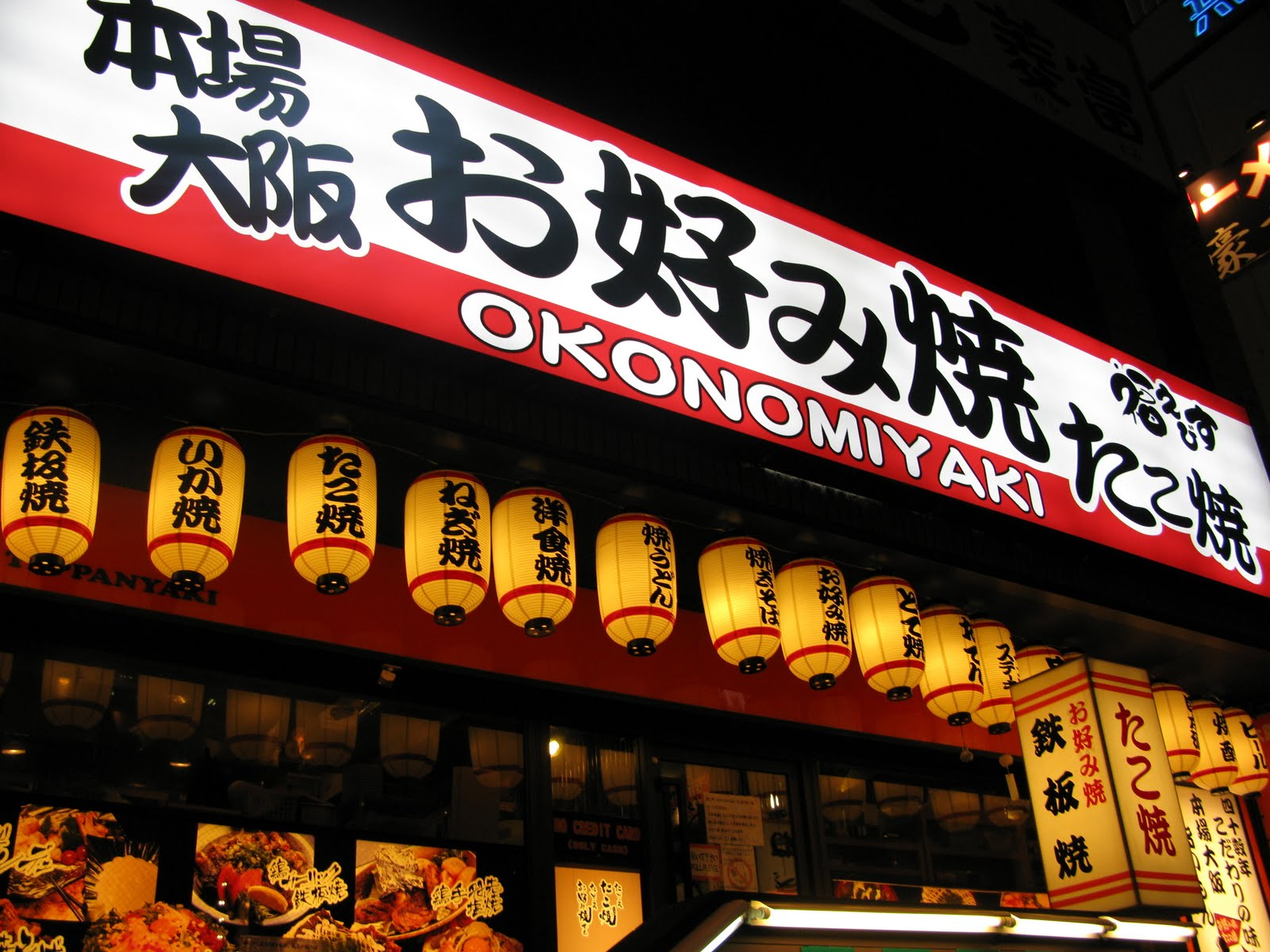 En Dotonbori... Inari,+Nara,+Oxaca+098