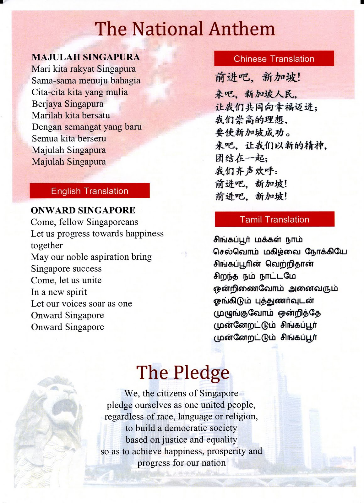 Owen Residents Committee 奥云居委会: Fly Our Flag
