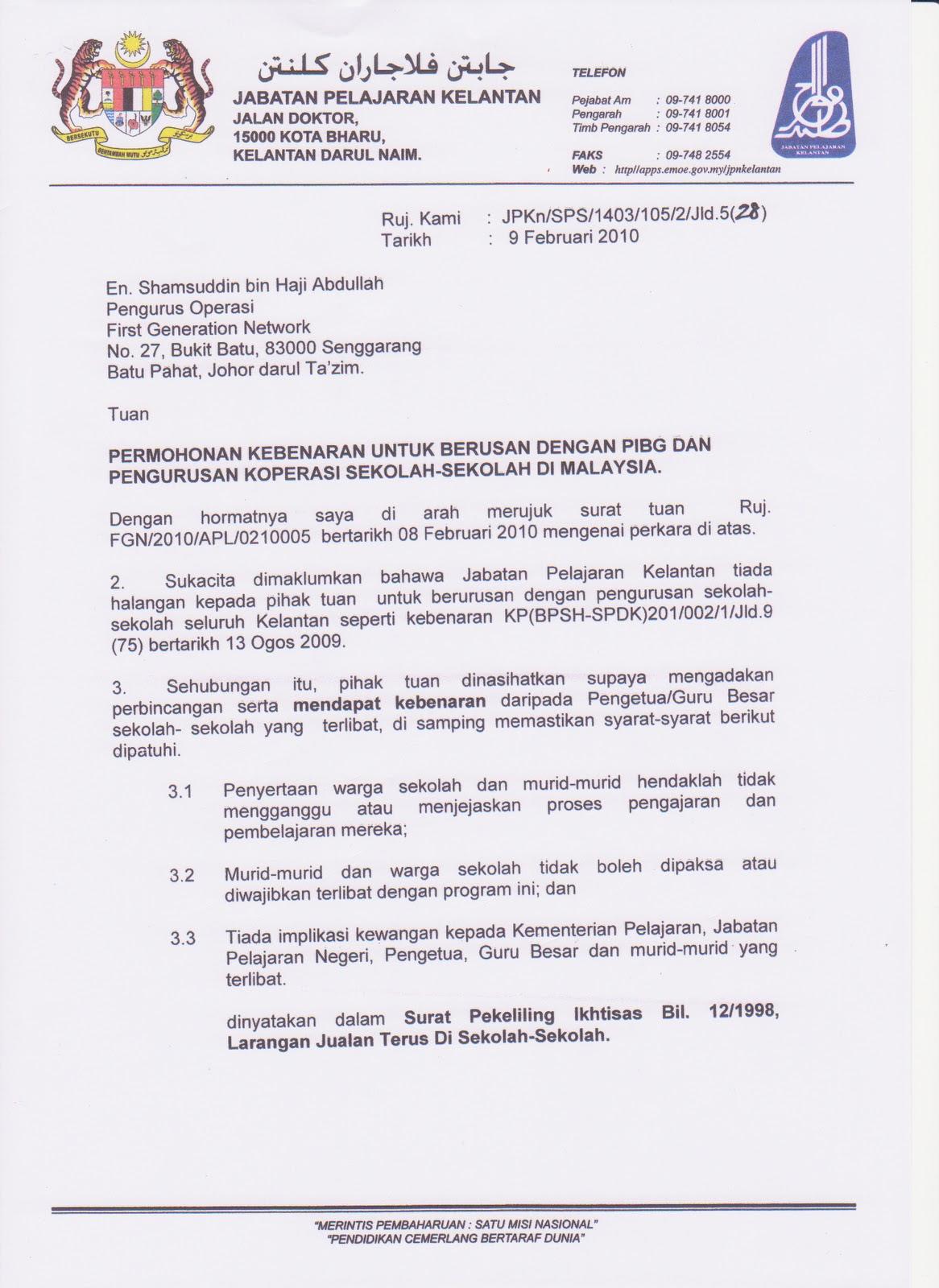 Surat Sokongan Kementerian Pelajaran Malaysia
