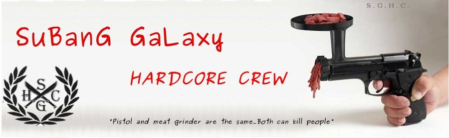 SGHC (Subang Galaxy x'HardCore'x)