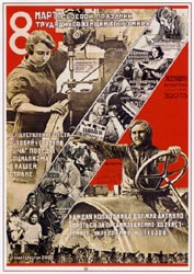 to what extent did stalin's rule In stalin's case,  the pace and extent of that upward mobility increased  in what ways did stalin consolidate his totalitarian rule up to 1939.