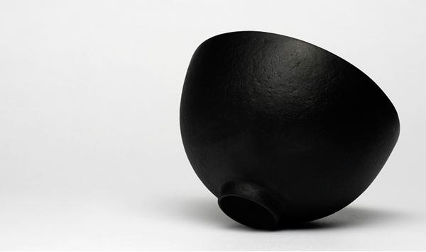 Nambu Miya Ironware - bowl
