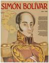 Симон Боливар!!!