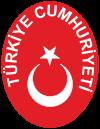 Герб на Турция!!!