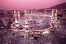 Саудитска Арабия!!!