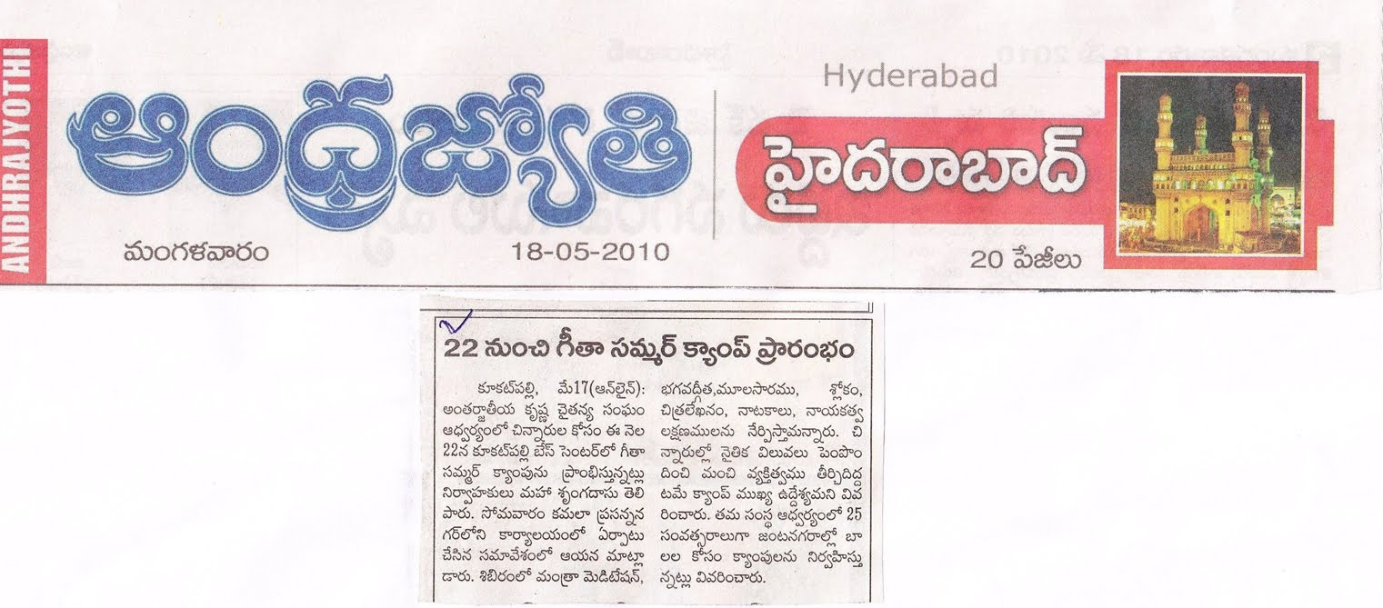 andhrajyothi e paper Andhra jyothy - andhra jyothy epaper : read today andhra jyothy telugu epaper published from hyderabad,rajamundry, karimnagar, guntur, adilabad, vishakapatnam, vijayawada, tirupati, anantapur, suryapet, nellur, srikakulam, kurnool, warangal, kadapa, mahaboobnagar.