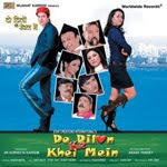 Do Dilon Ke Khel Mein Hindi Movie Audio