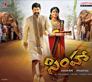 Balakrishna, Nayanatara in Simha Telugu Movie Songs