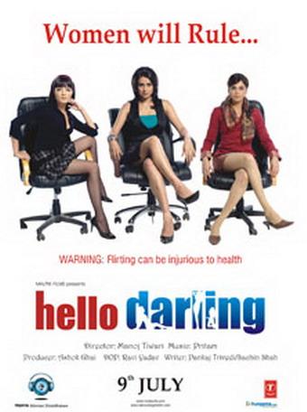 hello darling bollywood movie songs