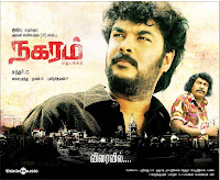 Nagaram Tamil Movie