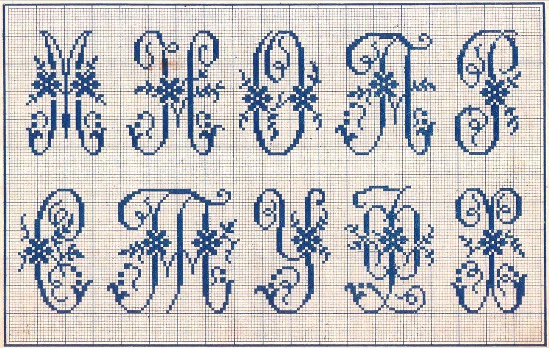 Вышивка крестом алфавиты 79