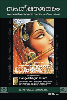 Second volume of the Book and Demonstration CD series