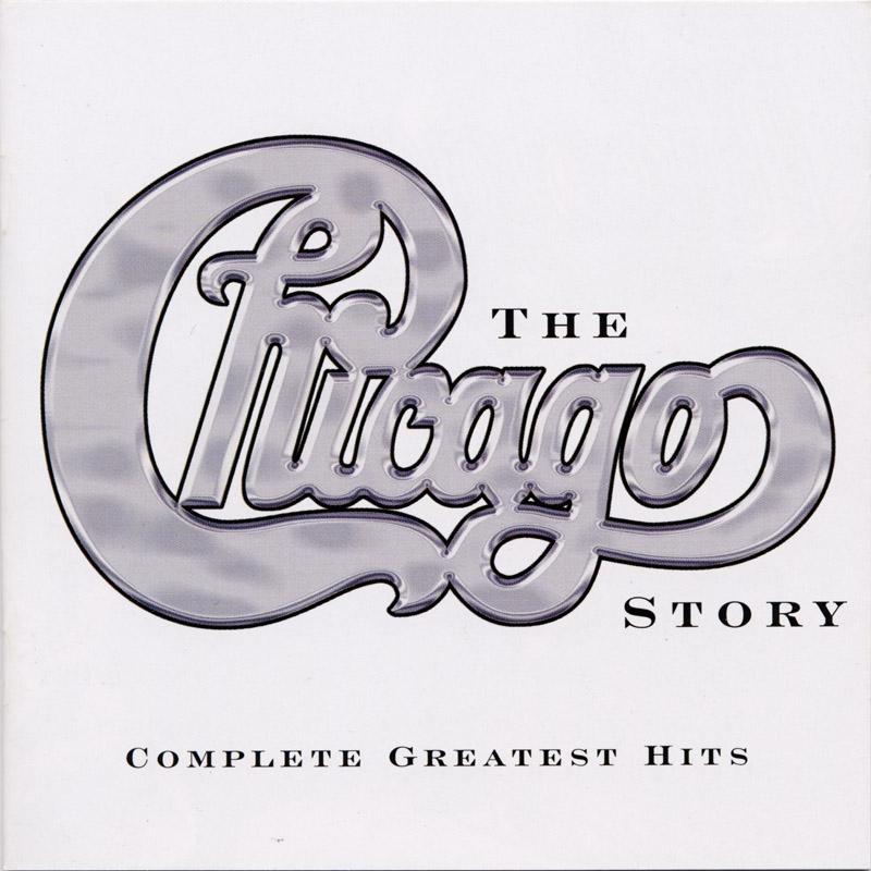 The Complete Greatest Hits America: Catálogo Musical (Música En Inglés) Discos De Colección
