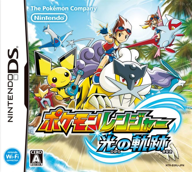 Nintendo 5 star pokemon ranger tracks of light first hands on really i cant wait to play it so heres my hands on report ill cover my first hour with the game itself well this pokemon ranger aloadofball Gallery
