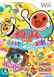 Taiko no Tatsujin Wii Minna no Party Sandaime