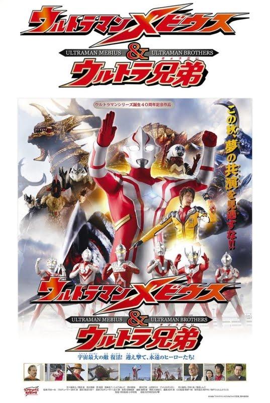 Ultraman Mebius And Ultra BrothersUltraman Mebius And Ultra Brothers