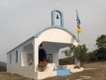 Αγιος Νικόλαος στη Σπίθα