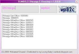 Dhiraagu e-Directory