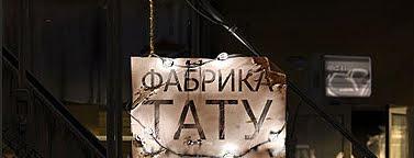 салона татуировок цены Тату салон Монтана - тату салоны в москве цены
