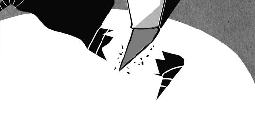 Daniel Sun illustration