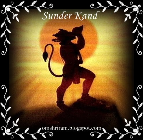 Sunder Kand from Gita Press
