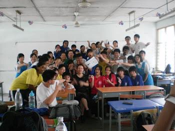 我可爱的班