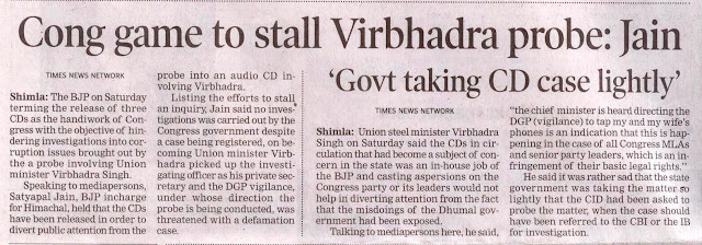 Cong game to stall Virbhadra probe: Satya Pal Jain