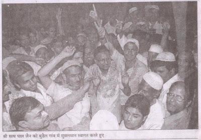 श्री सत्यपाल जैन का  बुडैल गाँव में मुस्लमान स्वागत करते हुए।
