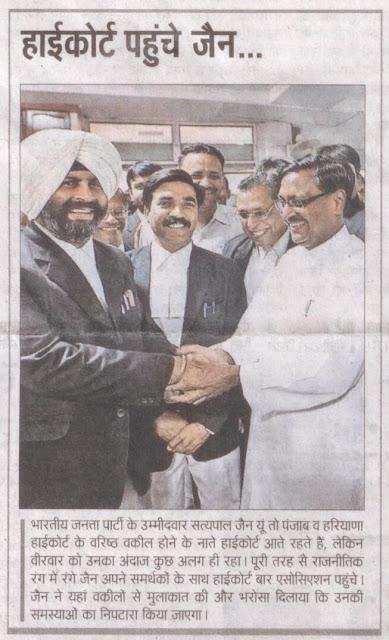 भारतीय जनता पार्टी के उम्मीदवार सत्यपाल जैन हाईकोर्ट में वकीलों से मिलते हुए।