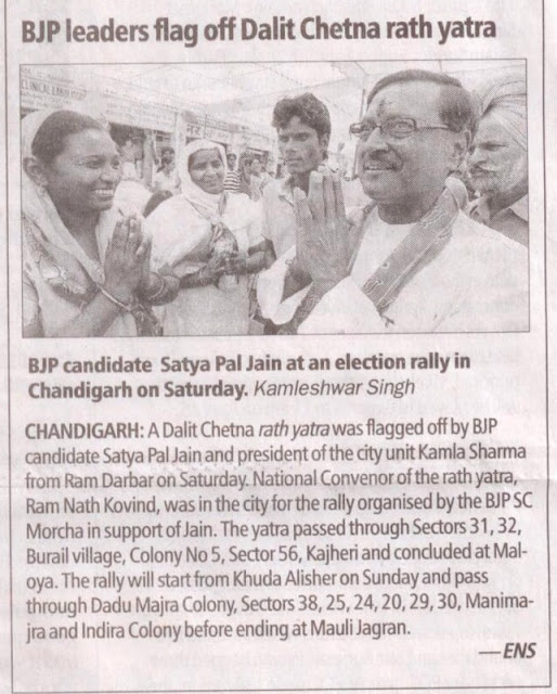 BJP candidate Satya Pal Jain at an election rally in Chandigarh on Saturday.