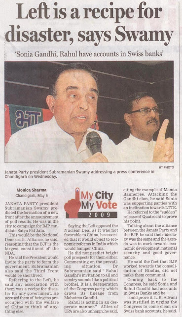 Janata Party president Subramanian Swamy addressing a press conference in Chandigarh on Wednesday.