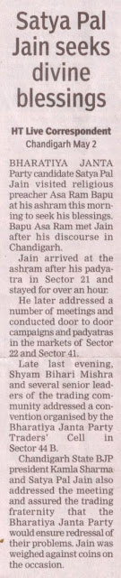 Satya Pal Jain seeks divine blessings